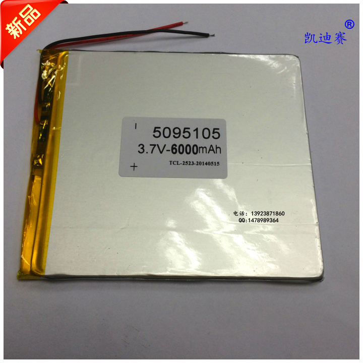 <font><b>3.7v</b></font> li po li-ion <font><b>batteries</b></font> lithium polymer <font><b>battery</b></font> 3 7 v <font><b>lipo</b></font> li ion rechargeable lithium-ion for tablet dvr <font><b>6000mah</b></font> 5095105 image