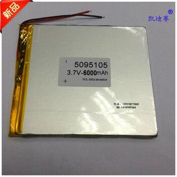 3.7v li po li-ion batteries lithium polymer battery 3 7 v lipo li ion rechargeable lithium-ion for tablet dvr 6000mah 5095105