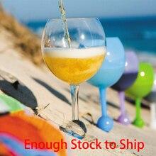 Плавающий пляжный бассейн бокал для вина пляжное стекло плавающий в воде песок отлично подходит для пикников Кемпинг пляж снег вино питьевое стекло es