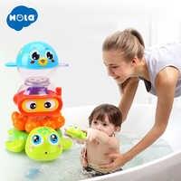 HOLA 3112 juguete de baño para bebés piscina juguetes de natación animales juego de apilamiento niños bañera de baño juguetes de rociado de agua juguetes regalos
