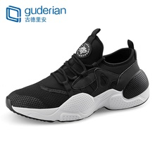 GUDERIAN Mens Fashion Sneakers Lace-Up Lightweight Mesh Man Casual Shoes Breathable Male Adult Footwear Herenschoenen