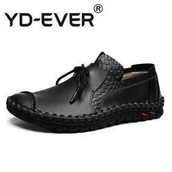 Роскошная брендовая мужская обувь из натуральной кожи, повседневная обувь, Мужская мягкая обувь на плоской подошве, мужская обувь ручной