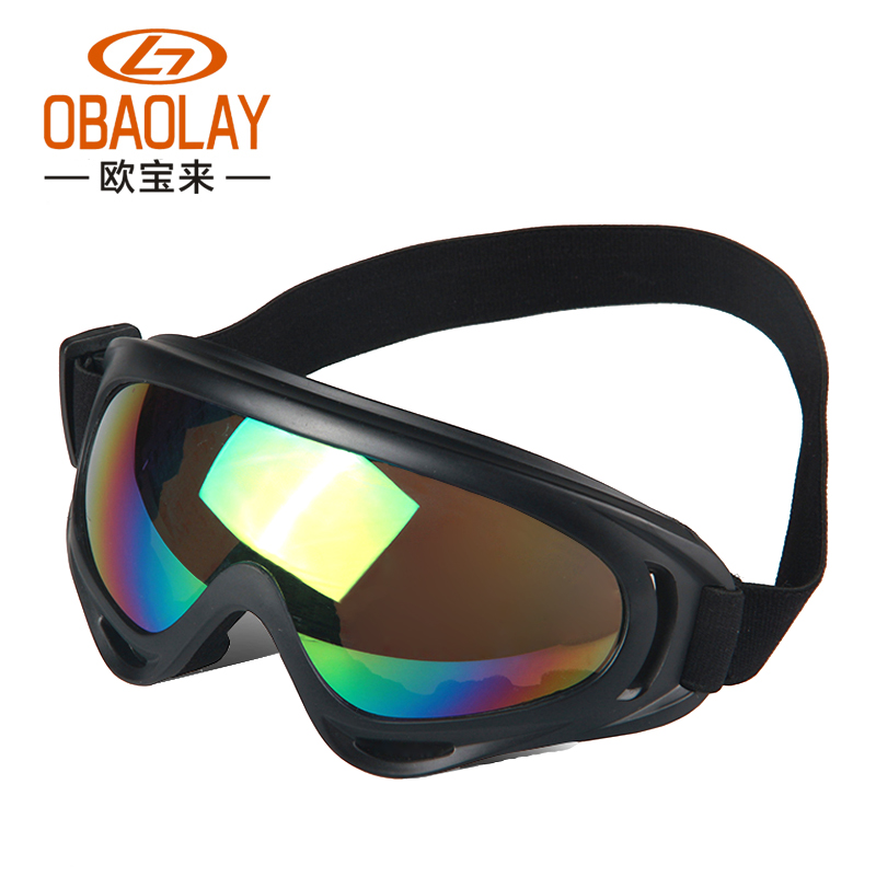OBAOLAY Men Women Sports Sunglasses Double Layer Ball Lens Anti-fog Anti-UV Outdoor Hiking Skiing Cycling Sunglasses OBL-C1