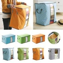 Водонепроницаемые дорожные сумки для хранения одежды, портативный органайзер, нетканый Органайзер, складные сумки для хранения одеял 60*42*36 см