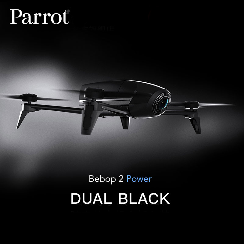 Parrot BEBOP 2 POWER FPV Дрон К 4 K Квадрокоптер с камерой HD Quadrupter до 25 минут времени полета, FPV очки Квадрокоптер
