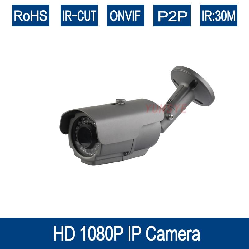 ФОТО YUNSYE 2.0MP IP Camera with optional 3.6-12mm focusing megapixel fixed lens 48pcs IR Array LEDs Outdoor IPC IP Cam Waterproof