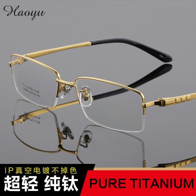 bfd82d1519e haoyu High Quality Men s PURETitanium Optical Glasses Frame Filling  Prescription Exquisite Eyeglasses Spectacle Frames TG8958