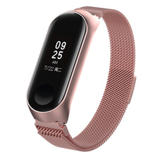 Metal Milanese Loop Band Wrist Strap For Xiaomi Mi 4 Bracelet Magnetic Wristbands Band4 Straps Pink Miband4 Correa
