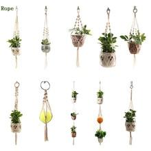 10 стилей, винтажная плетеная Подвеска для растений, крючок, держатель для цветочного горшка, 4 ноги, веревка, подвесная веревка, украшение для дома, сада, балкона