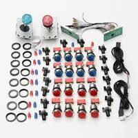 Arcade DIY Kits USB Control To PC LED Joystick 5V LED 2 Players Illuminated Push Buttons