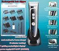 100-240v Barber Professional hair clipper Razor hair trimmer men electric cutter hair cutting machine haircut tool Li-battery