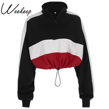 Weekeep Women Turtleneck Cropped Hoodies Streetwear Patchwork Pullovers Sweatshirt 2018 Fashion Adjustable Waist Loose Hoodie