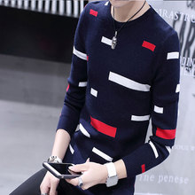 Vogue of new fund of 2017 round collar men sweater The youth of cultivate one's morality color matching sweaters