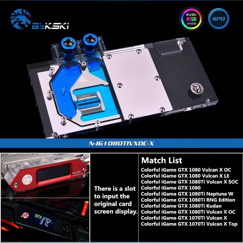 Bykski Full Coverage GPU Water Block For Colorful GTX 1080TI GTX1070Vulcan Graphics Card N-IG1080TIVXOC-X bykski full coverage gpu water block for msi geforce gtx 1070 aero 8g oc graphics card n ms1070aero x