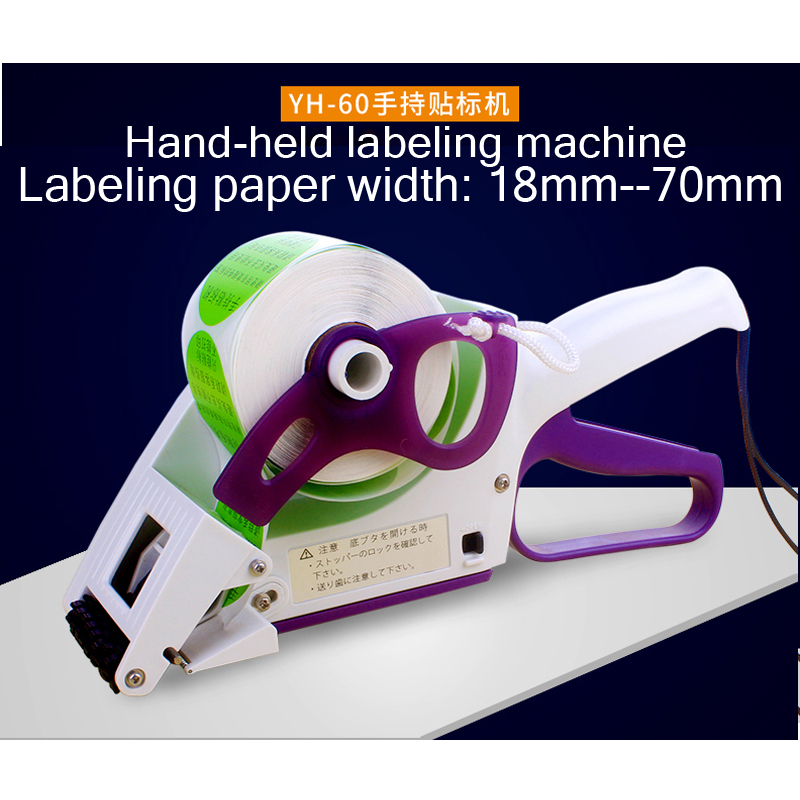 Automatic label labeling machine / self-adhesive label labeling machine fast manual product labeling machine marking machine