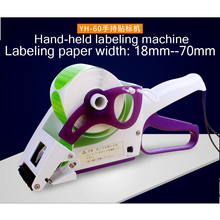 Automatic label labeling machine / self-adhesive fast manual product marking