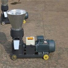KL120B 2.2KW однофазный гранулятор/машина для древесных гранул