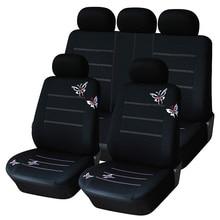 Сиденья бабочка вышитые Стиль Универсальный подходит для большинства автомобильный место защиты Чехлы для мангала Салонные аксессуары сиденье