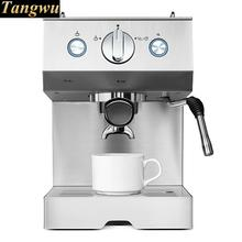 Full stainless steel semi-automatic commercial espresso machine