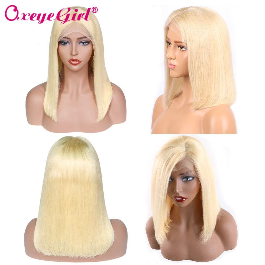 Ombre Blonde 613 Lace Front Wig Short Bob Wig Lace Front Human Hair Wigs Brazilian Straight