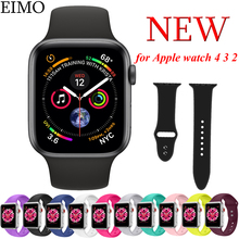 EIMO Silicone Strap for Apple Watch 4 44mm 40mm Sport Band iwatch series 3 2 1 42mm 38mm bracelet wrist Colok watchband pulseira