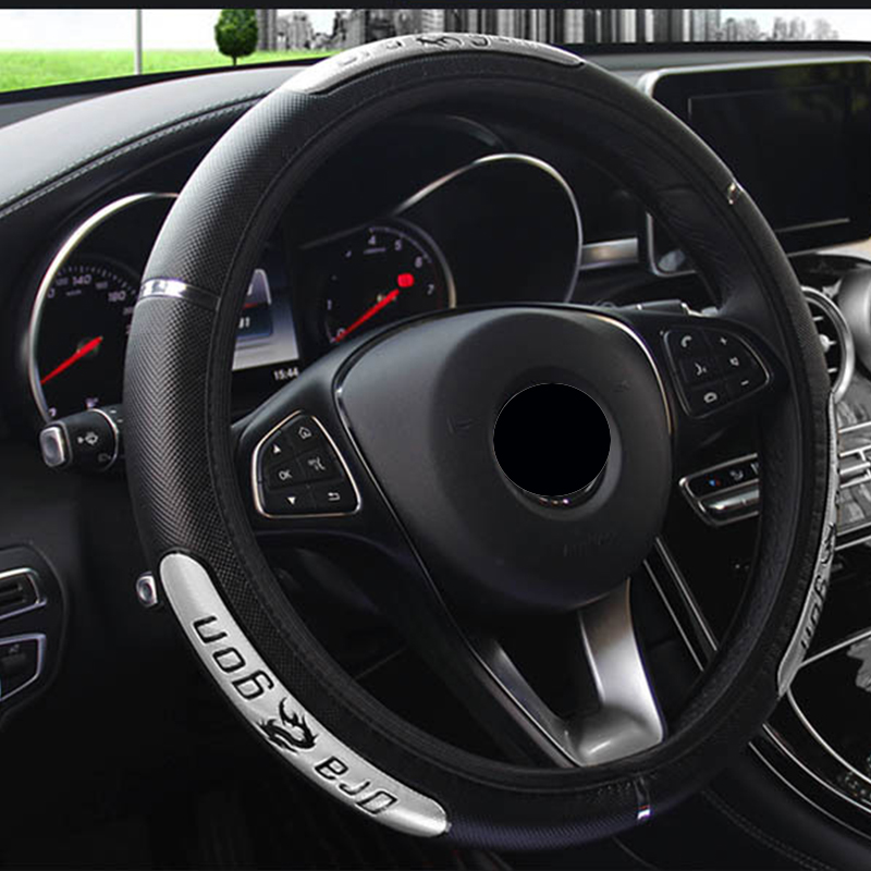 QFHETJIE Car Steering Wheel Covers Reflective Faux Leather  Elastic China Dragon Design Auto Steering Wheel Protector