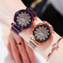 Hot Fashion Women Flower Rhinestone Wrist Watch Ladies Luxury Casual Rose Gold Steel Quartz Watch Magnet Clock relogio feminino watch women stainless steel rose gold silver wrist watch luxury ladies rhinestone quartz watch relogio feminino new