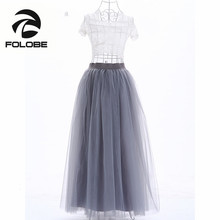 FOLOBE Fashion 7 Layers Grey High Waisted Tulle Skirt Long Tulle Skirts Womens Adult tutu Faldas Saias Femininas