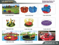 Малыш вращающихся стулья пластиковые игрушки для открытая площадка парк, Крытый детская игровая зона, развлечений пластиковые игрушки