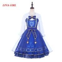 Liva girl Card Captor Sakura CCS Anime Cosplay sakura Star Dream Magic Array cosplay costume daily Lolita summer dress