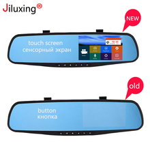 "Jiluxing newest 4.3"" car rearview mirror Video Recorder 1080P car dvr two cameras Loop video dash cam car black box dual camera"