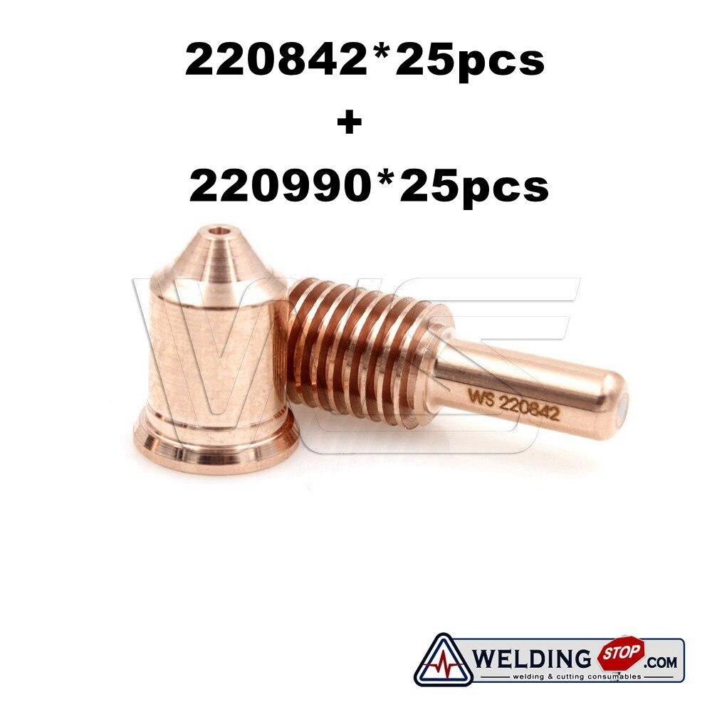 50pcs Set 220842 Electrode 25pcs + 220990 Nozzle 100A 25pcs Plasma Cutter Torch Consumable Kits Free Shipping PKG/50