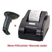 Puerto usb escáner de código de barras y Puerto usb 58mm impresora térmica impresora de recibos impresora térmica de recibos