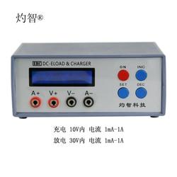 EBC-A01 электронная нагрузка, CR Кнопка батарея, небольшая емкость литиевая батарея, сухая батарея ААА Емкость Тестер