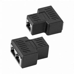 Image 2 - 1PCS RJ45 Splitter Adapter 1 to 2 Ports Female Port LAN Ethernet Network Splitter Adapter for Computer Connector