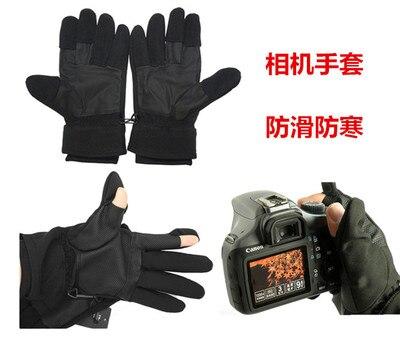 Al aire libre impermeables antideslizantes guantes de disparo para Canon 5D2 5D3 5D4 6D 600D 650D 700D 1DX 1 dxii 6D2 5DS 5DSR 77D 80D 800D 70D 60D