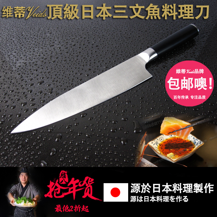 Free shipping Top salmon cooking font b knife b font Kitchen font b Knives b font