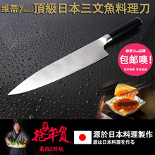 Free shipping! Top salmon cooking knife Kitchen Knives sashimi knife slicing knife