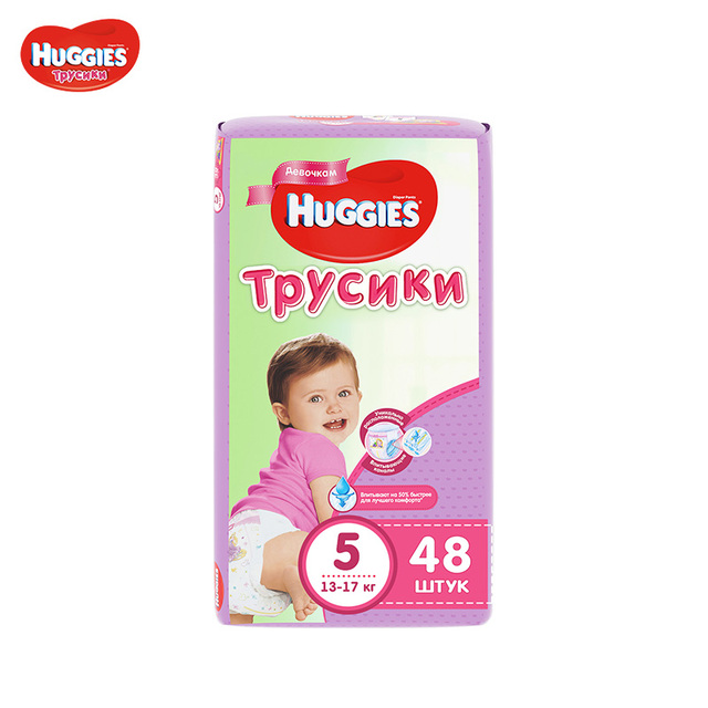 Трусики Huggies для девочек 13-17 кг (размер 5) 48 шт