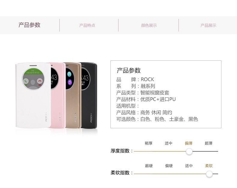 бесплатная доставка! рок бренд люкс флип смарт-чехол кожаный чехол для LG Оптимус Г3 для LG Г3 4 цветов