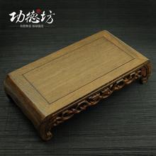 Merit square ornaments pedestal solid wood chicken wing wooden long incense burner base will not crack deform the
