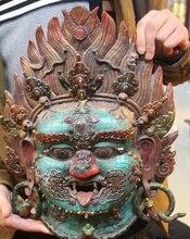 "S07178 16 ""Tíbet Budismo Bronce de Coral Rojo Turquesa Mahakala Buddha Head Mask Estatua"