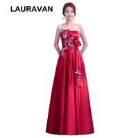 teal bridesmaid bride women dress strapless long wine red burgundy elegant lady women's long bridesmaids dresses actual 2019