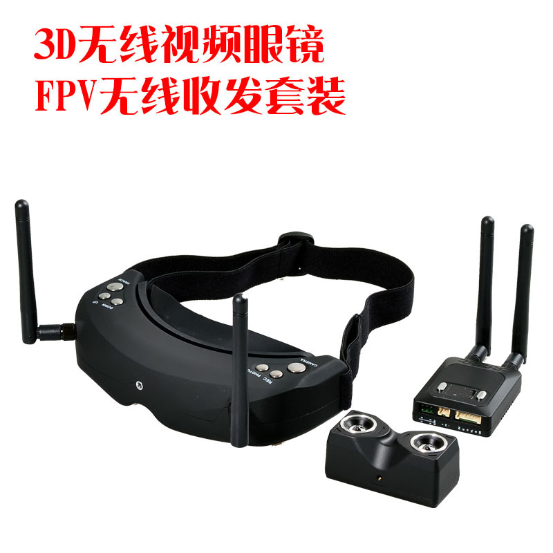 Free shipping Figure 5.8 G the suit of 32 frequency FPV 3 d video glasses Support the head tracking aerial wireless transceiver walkera goggle2 fpv 5 8g 8ch video glasses with head tracking system ems free shipping