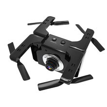 L600 Optical Flow Single Camera Remote Control Aircraft Folding Gesture Camera Drone HD Aerial Camera Four-axis Aircraft folding high definition aerial 4 axis drone portable 0 5mp hd camera wifi drone remote control aircraft rc drone with camera