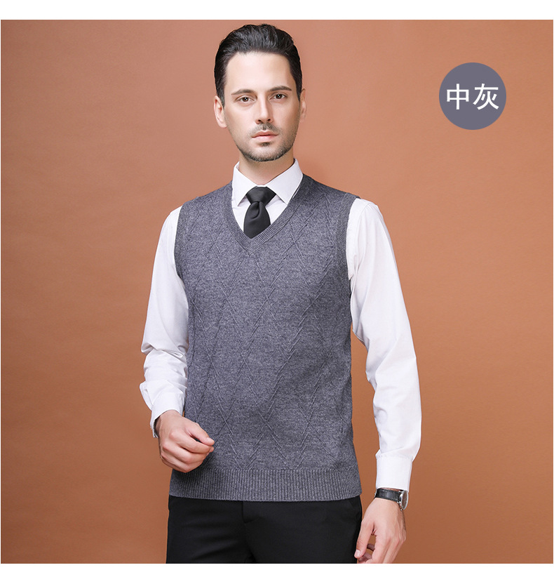 Nisexper  Hot New Arrival Autumn Winter Knitted Sweater Vest Men Sleeveless Standard Wool Pullovers Brand Clothing