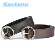 Fashion Woman Brown Belt Waist Casual O Ring Belts Black Faux Leather For Women Waistband Buckle 110CM Girls