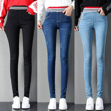 Plus Size Fashion Soft Jeans For Women High Waist Elastic Skinny Denim Pencil Pants Full Length Femme Trousers Boyfriend Jeans new arrival boyfriend jeans for women mid waist jeans loose style low elastic puls size jeans womans causal full length jeans
