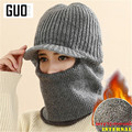 Latest Hot Selling multi functional knit cap Balaclava ski mask winter wool Hats adult men and women neck warmer thick It takes