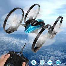 JJRC H3 Drone 2.4G 4CH 6-Axis Gyro With 2.0MP HD Camera RC Quadcopter with Air-ground Amphibious With LED Lights RTF